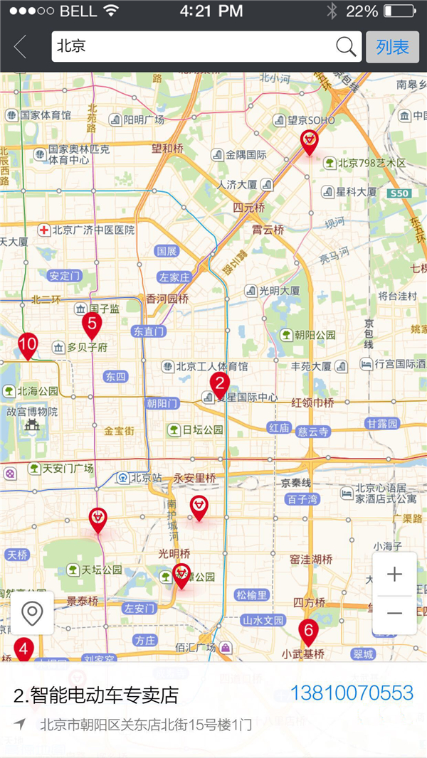 地图_副本1.jpg