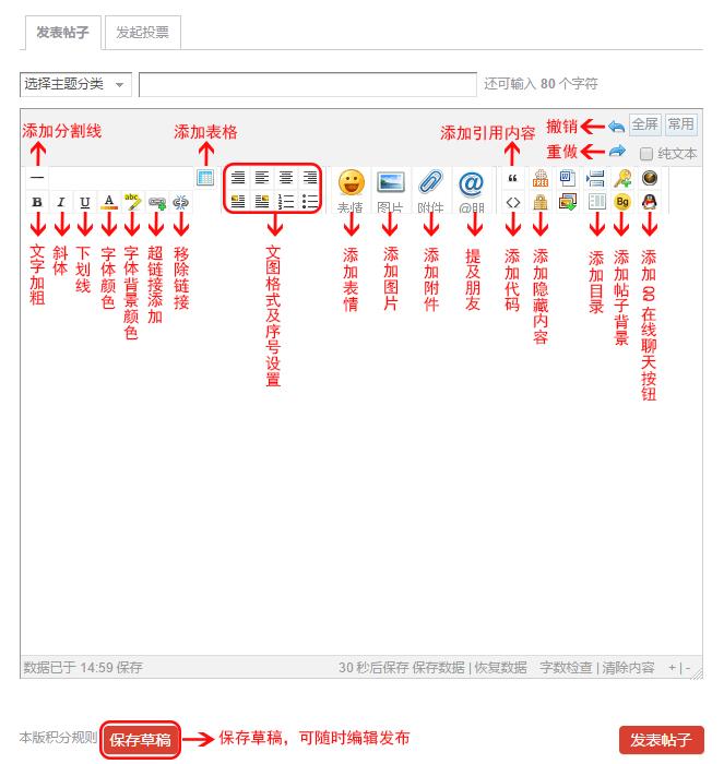 编辑器整体预览功能介绍.jpg