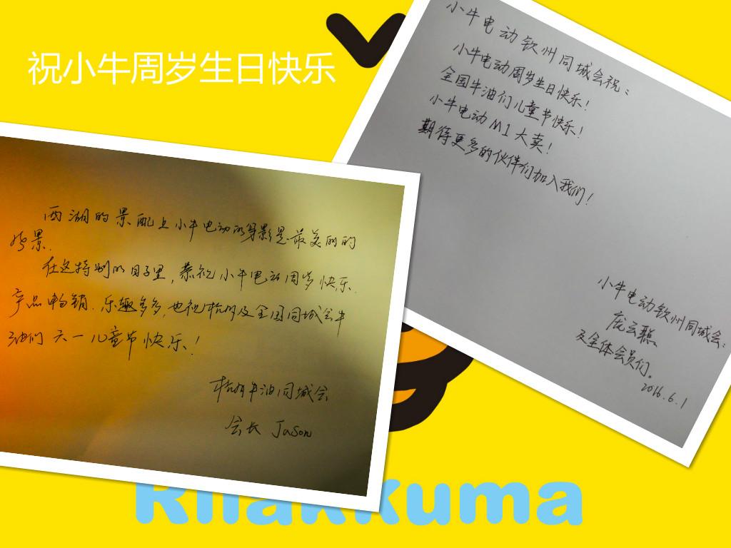 杭州、钦州拼.jpg