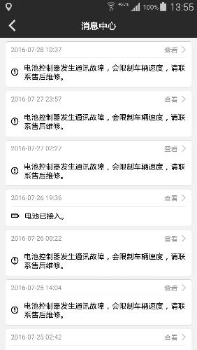 Screenshot_2016-07-28-13-55-45.png