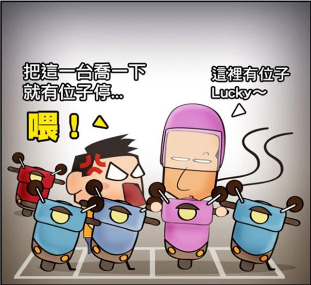 火狐截图_05.jpg