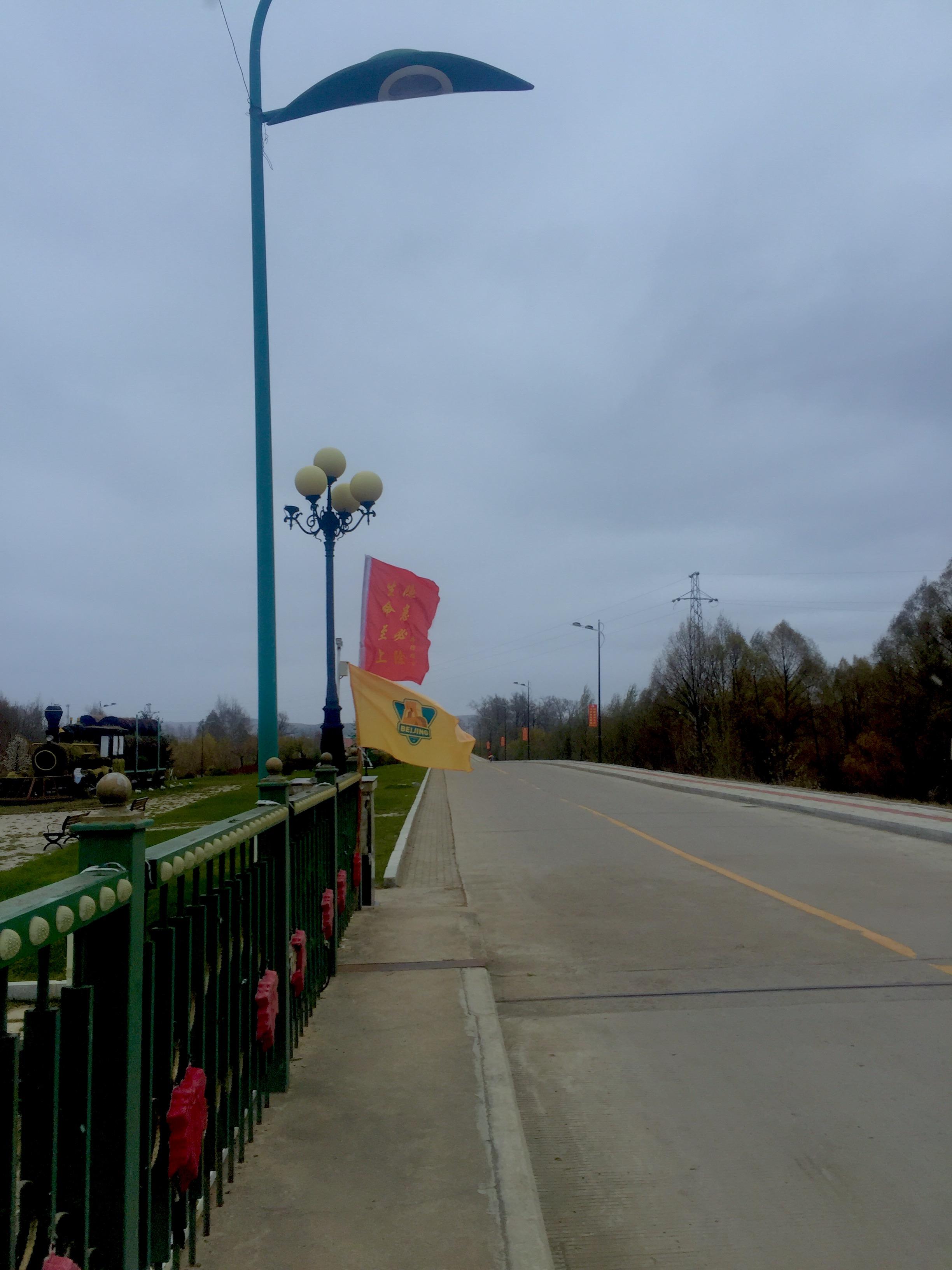 呼玛河大桥.jpg