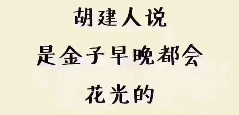 福州.jpg