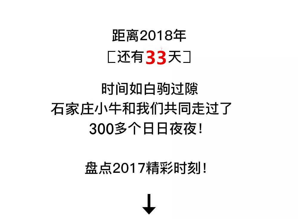 微信图片_20171125102229_副本A_副本.jpg