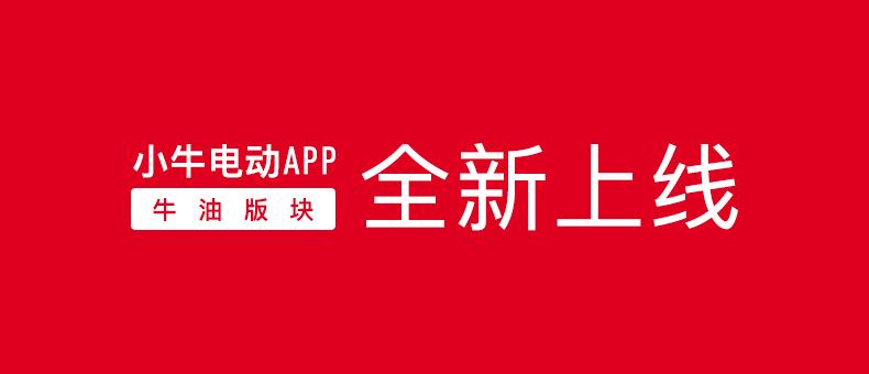 app社区板块.jpg