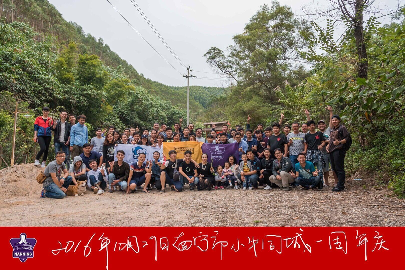 QQ图片20171207151702.jpg