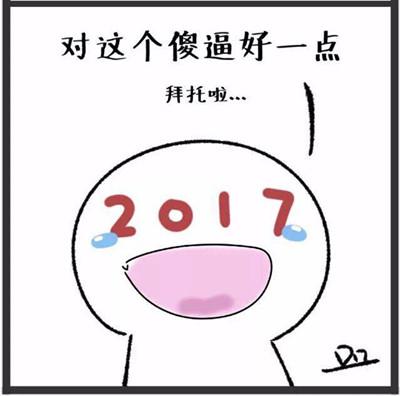 微信图片_20171229095105_副本.jpg