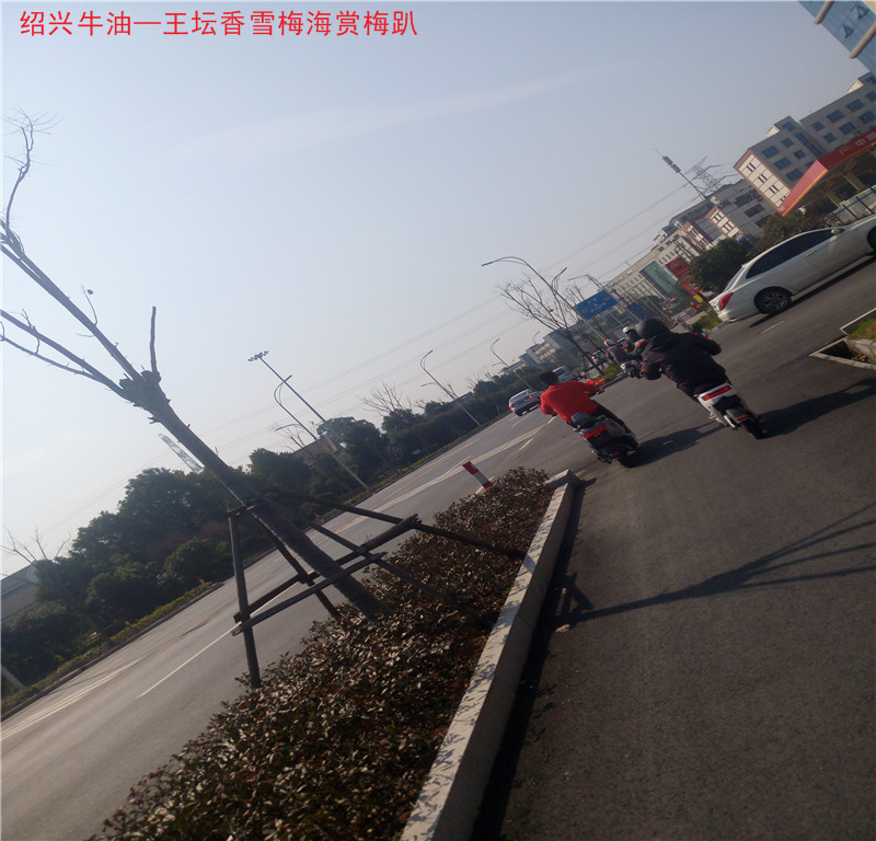 平水大道2.jpg
