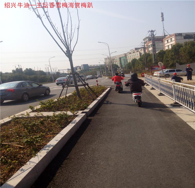 平水大道4.jpg