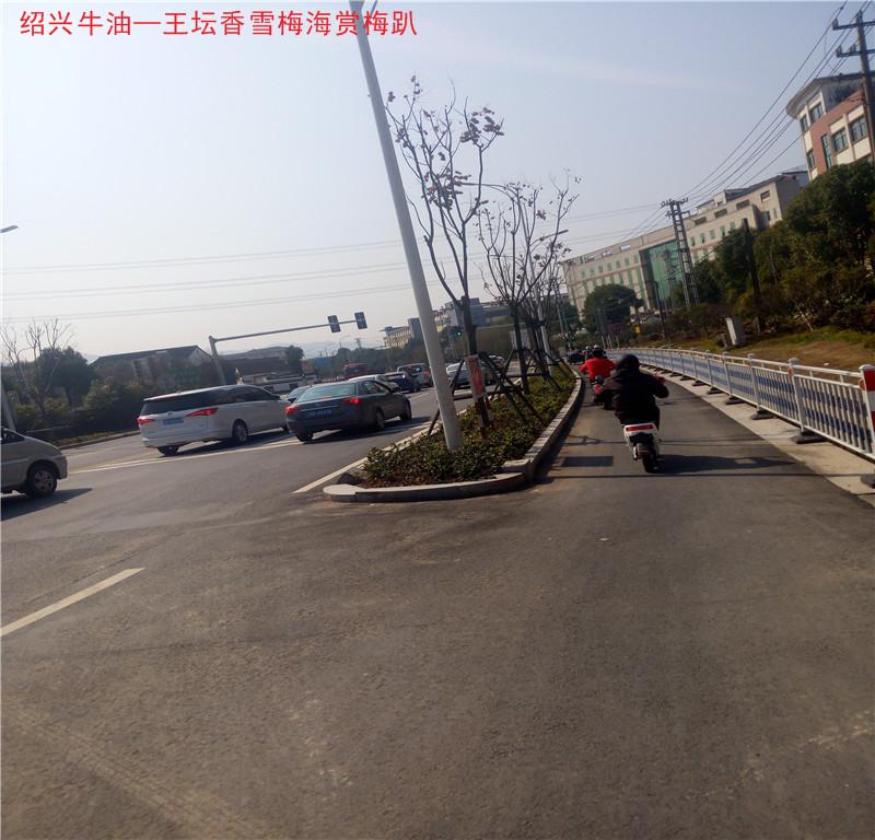 平水大道6.jpg