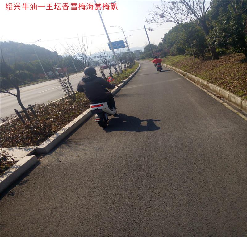 平水大道7.jpg