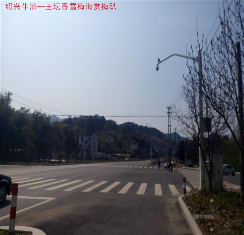 平水大道9.jpg
