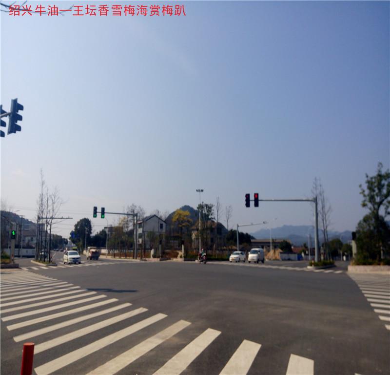 平水大道11.jpg