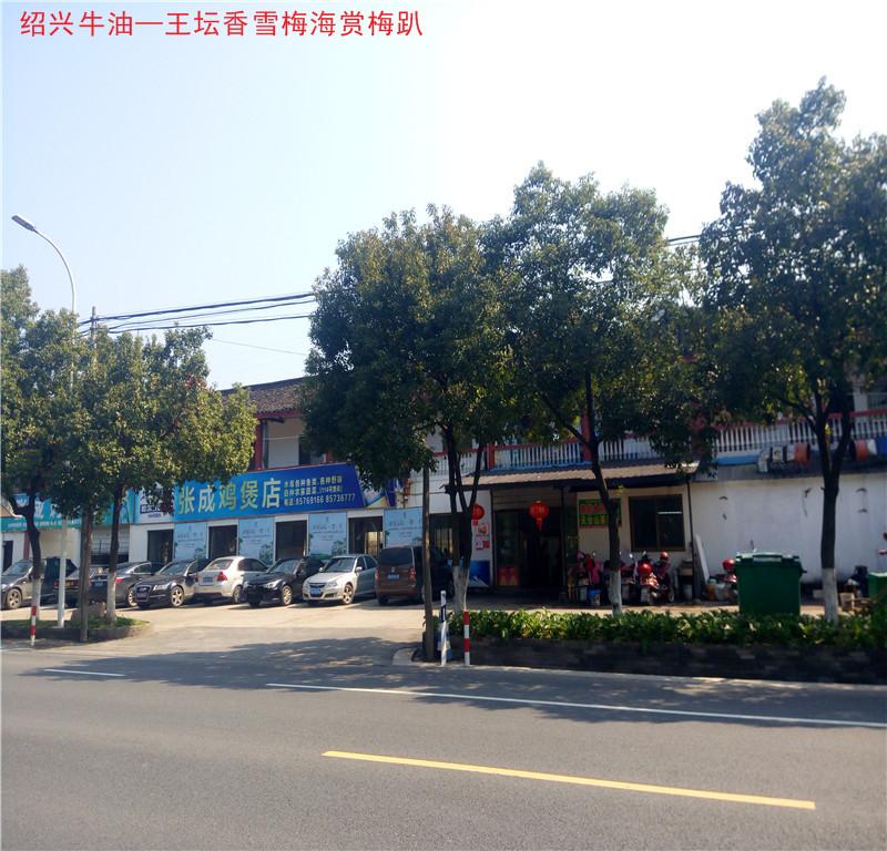 绍甘线2.jpg