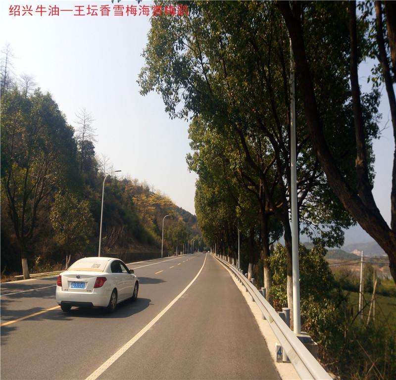 绍甘线10.jpg