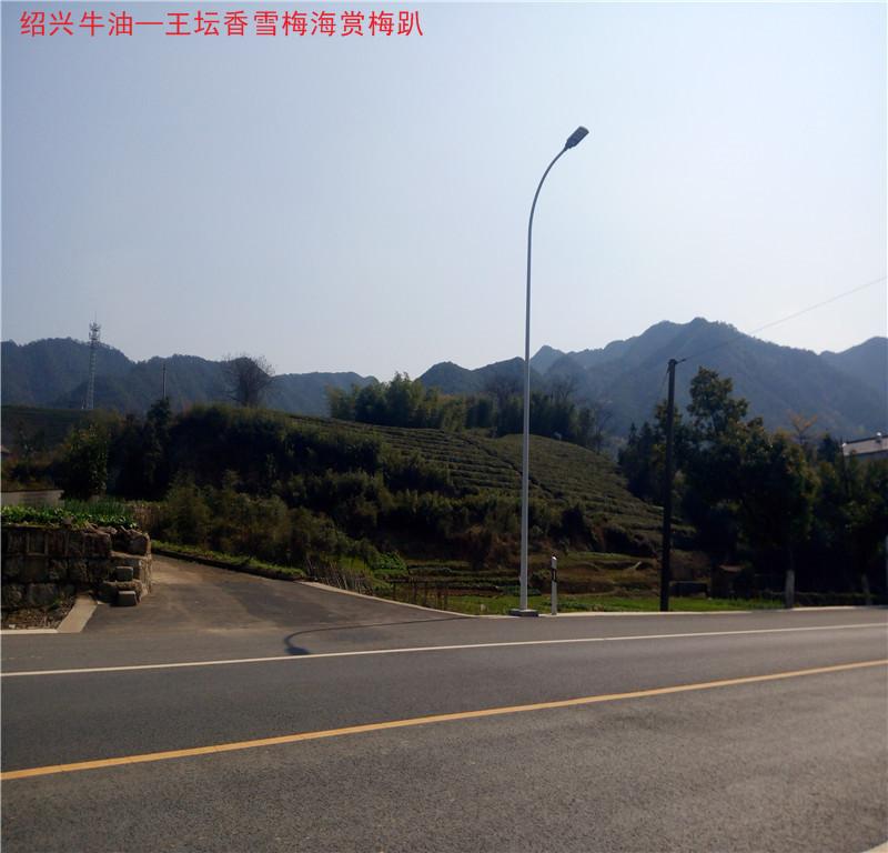 绍甘线14.jpg