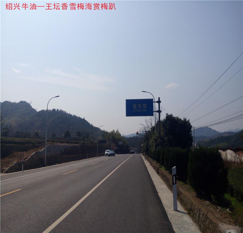 绍甘线16.jpg
