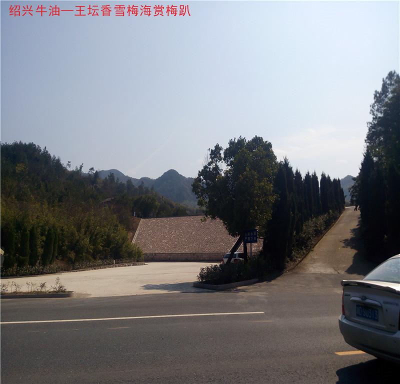 绍甘线20.jpg