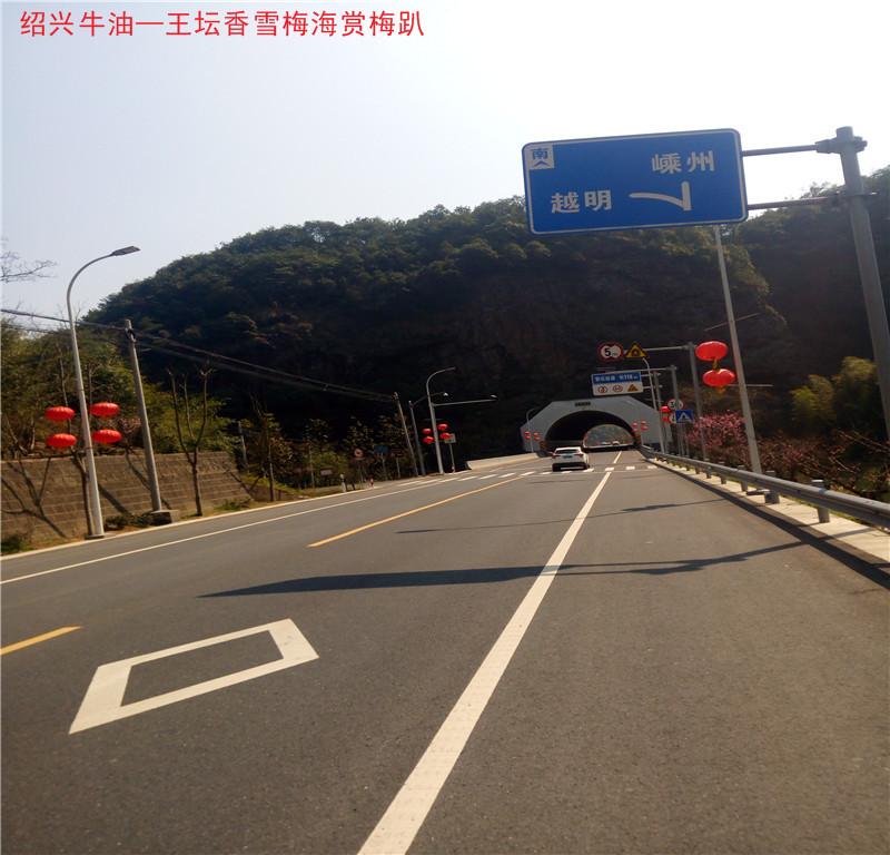 绍甘线33.jpg