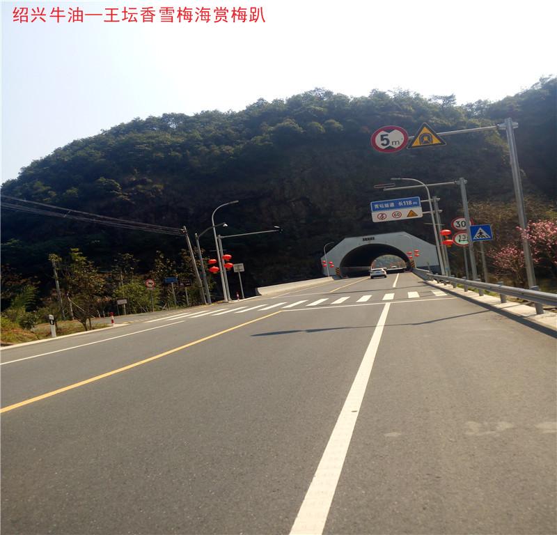 绍甘线34.jpg