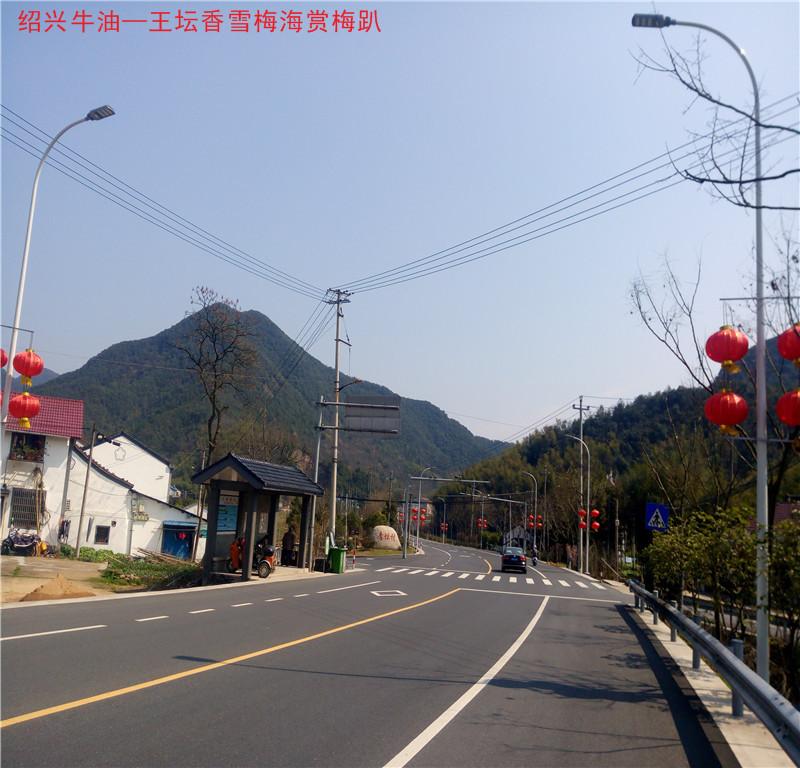 绍甘线35.jpg
