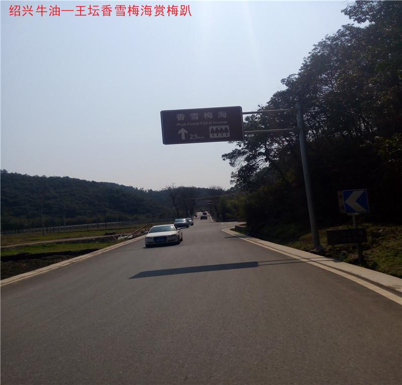 王石路6.jpg