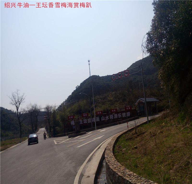 王石路7.jpg