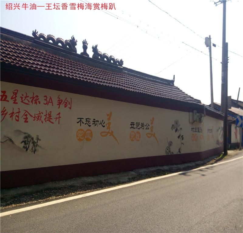 王石路19.jpg