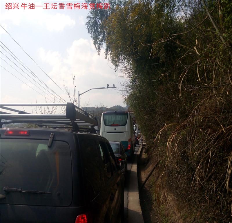 王石路29.jpg