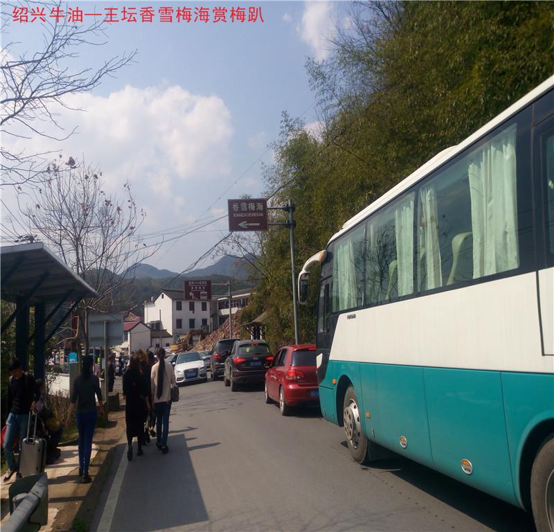 王石路31.jpg