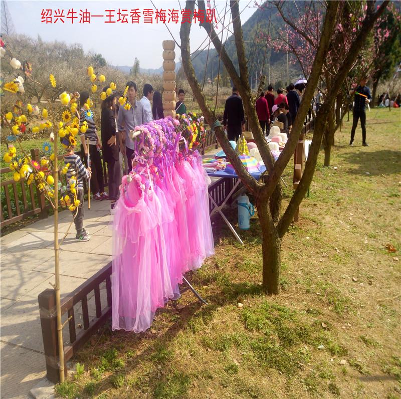 香雪梅海景区68.jpg