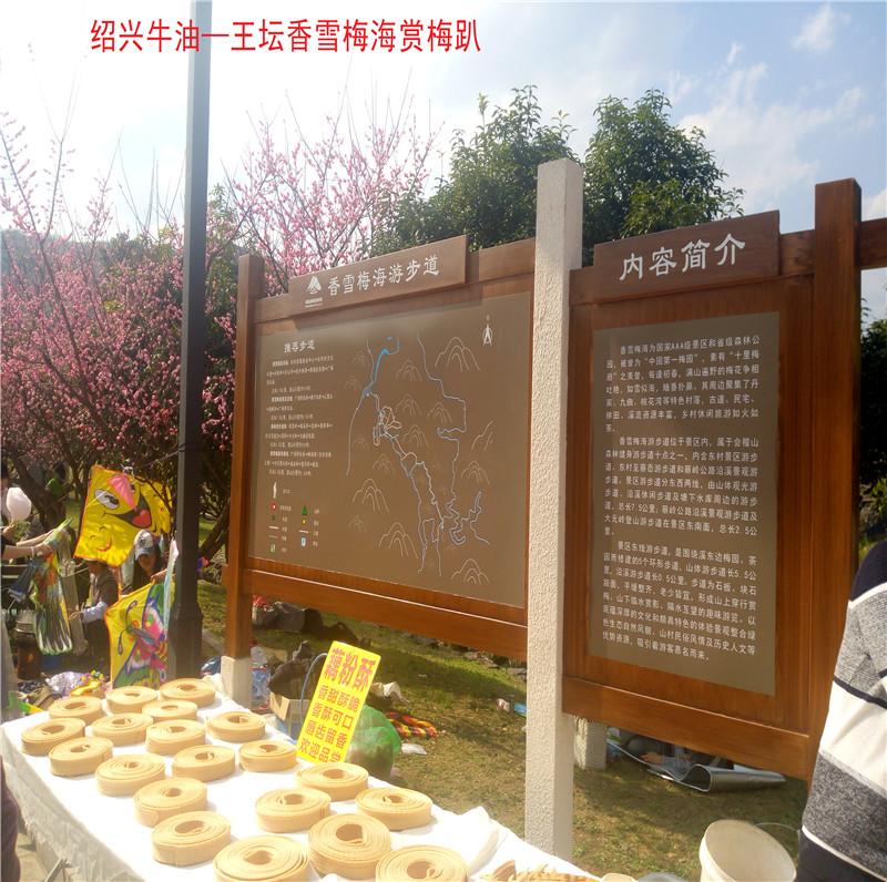 香雪梅海景区86.jpg