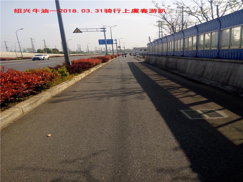 上虞春游游记29.jpg