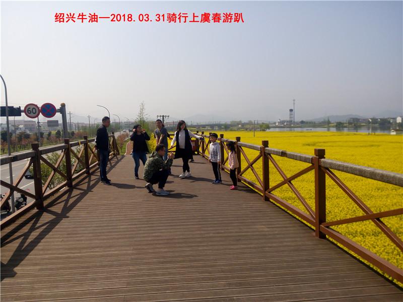 上虞春游游记109.jpg