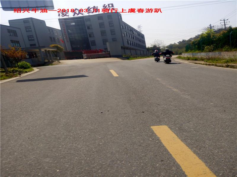 上虞春游游记148.jpg