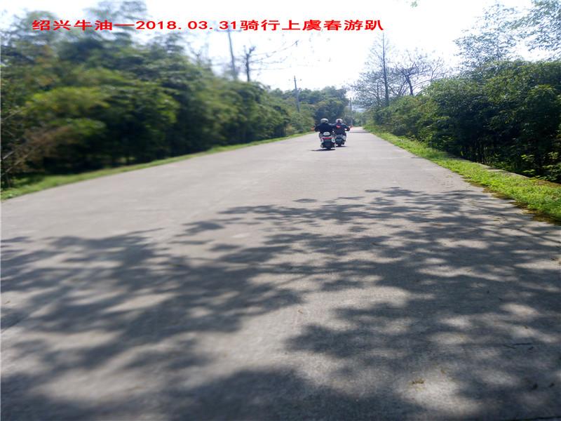 上虞春游游记152.jpg