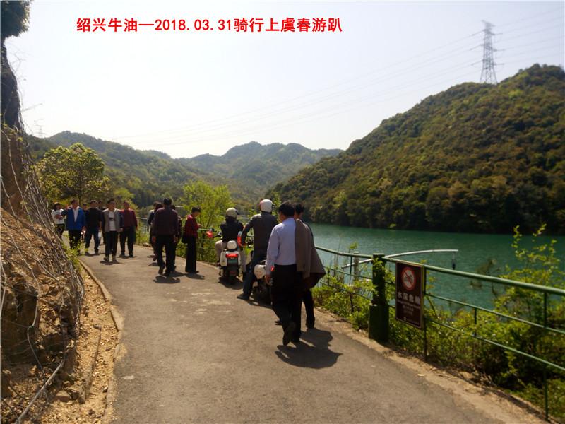 上虞春游游记242.jpg