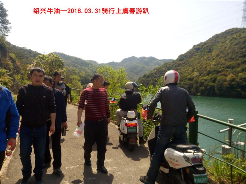 上虞春游游记243.jpg
