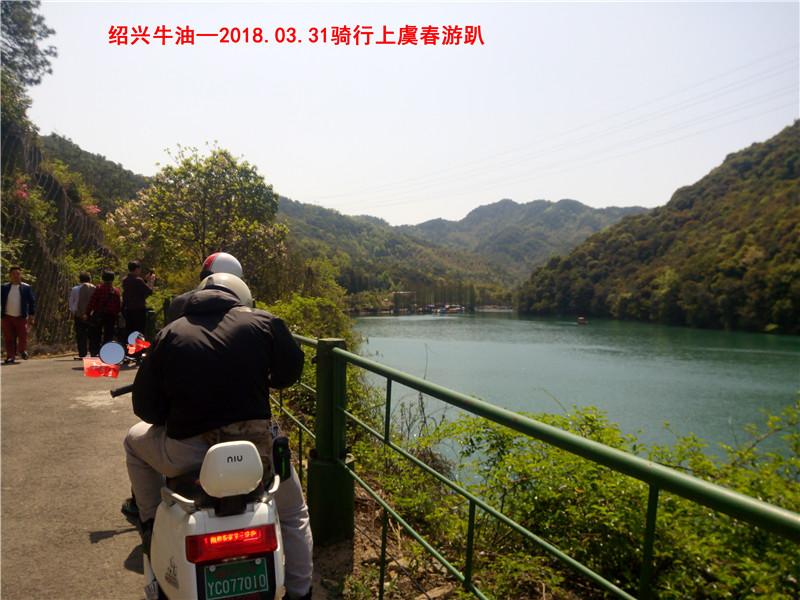 上虞春游游记245.jpg
