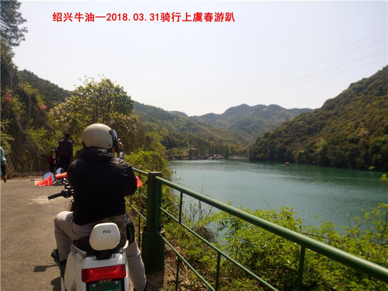 上虞春游游记246.jpg