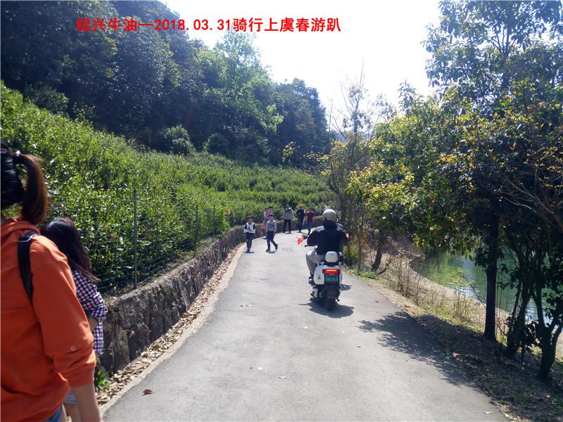 上虞春游游记264.jpg