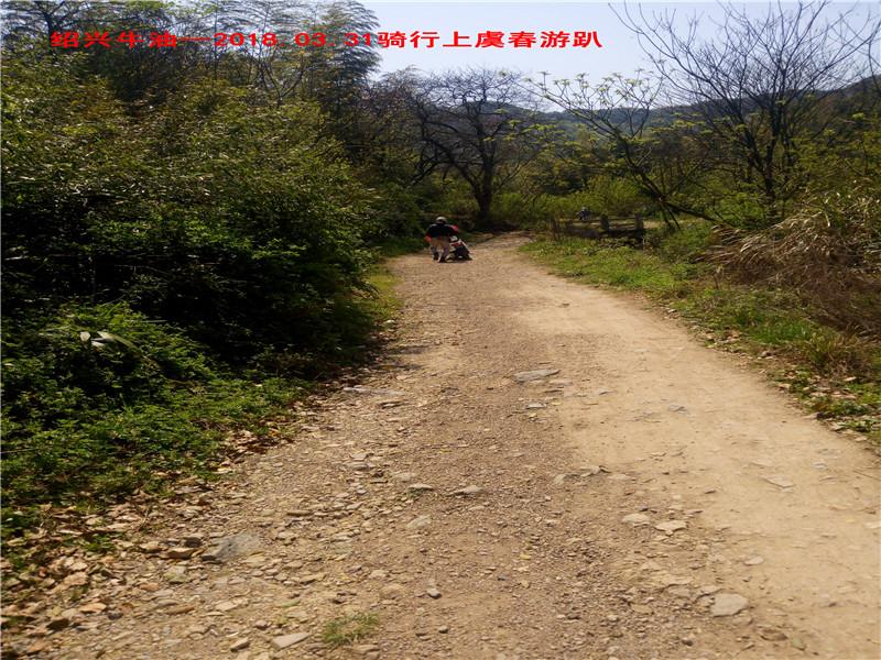 上虞春游游记285.jpg
