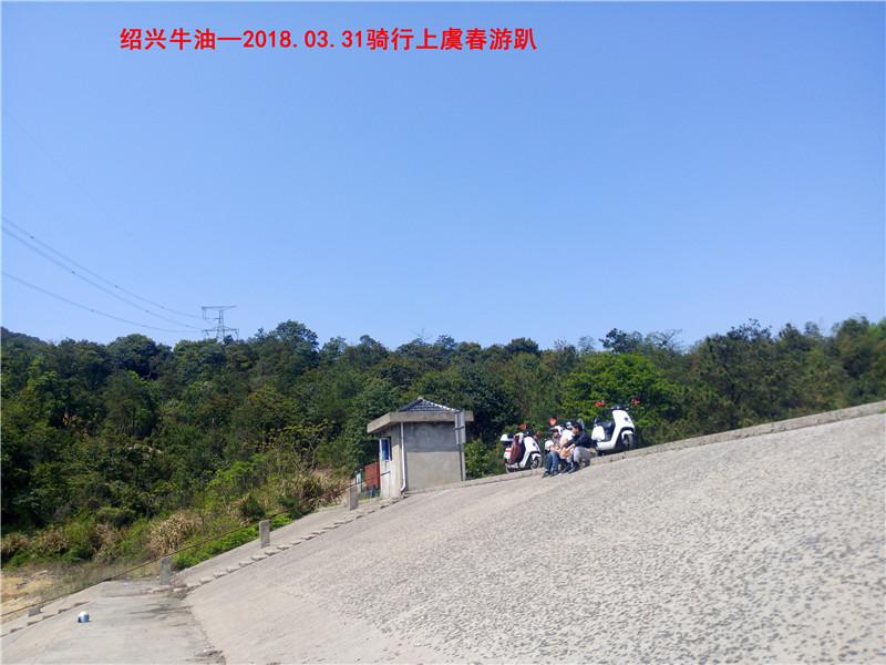 上虞春游游记305.jpg