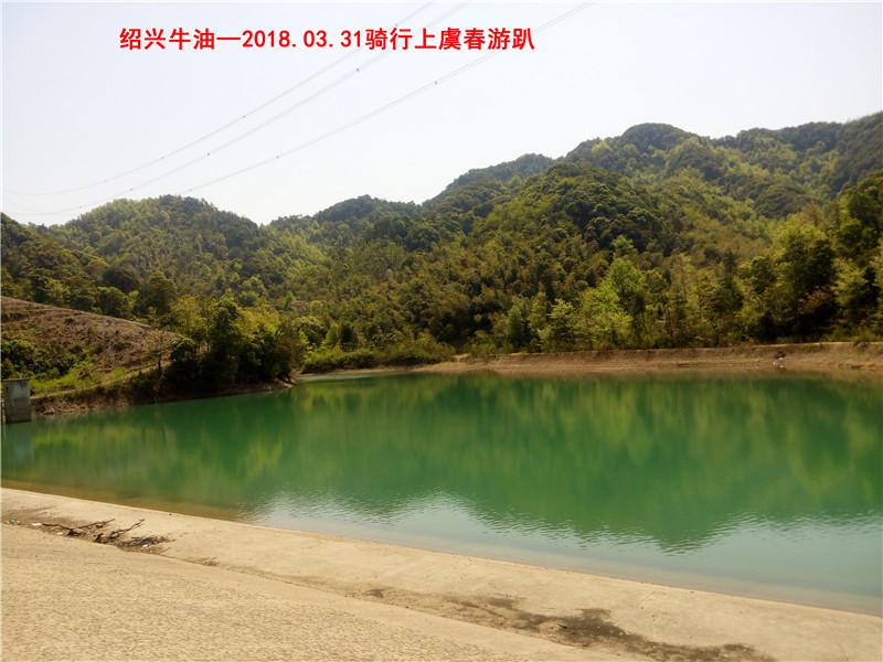 上虞春游游记318.jpg
