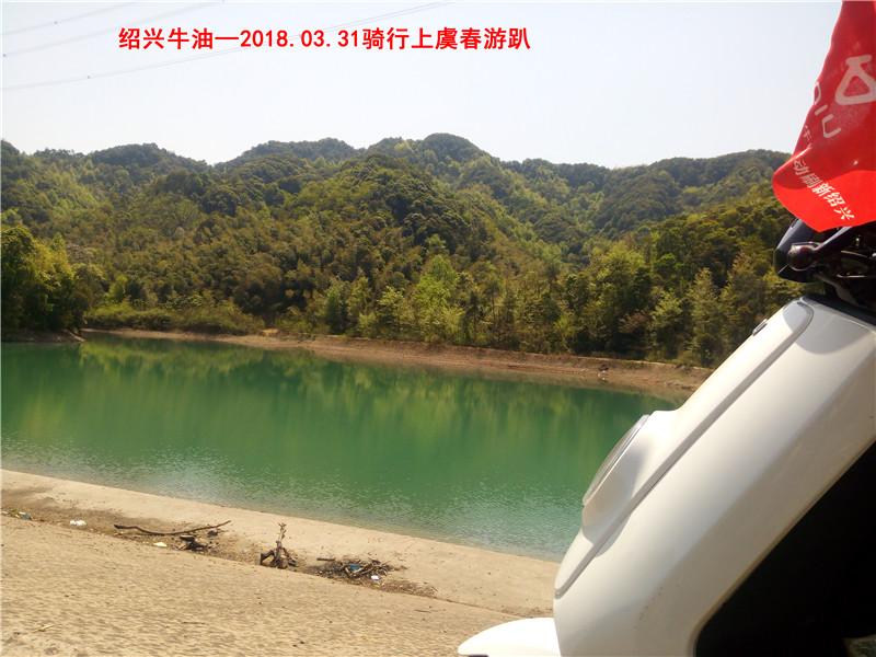 上虞春游游记323.jpg