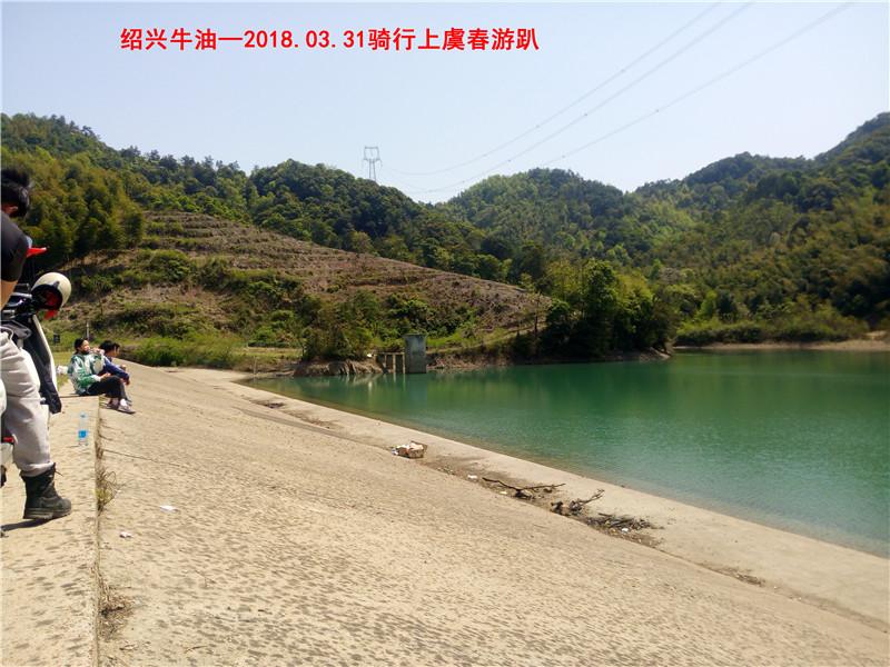 上虞春游游记328.jpg