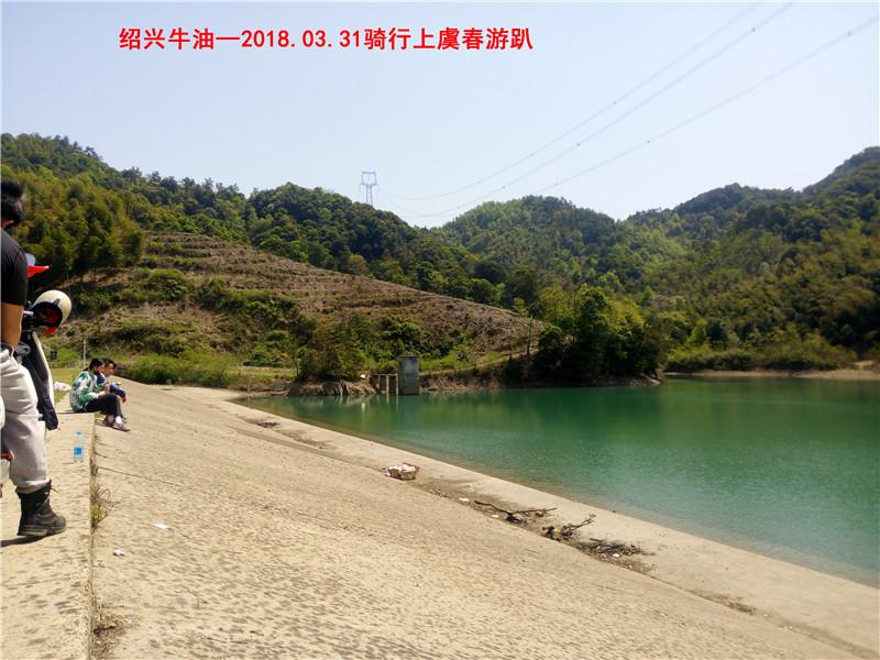 上虞春游游记329.jpg