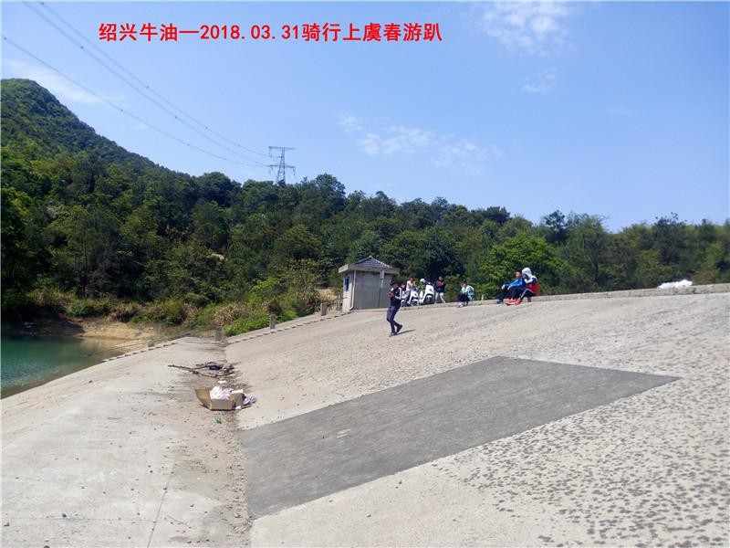 上虞春游游记332.jpg