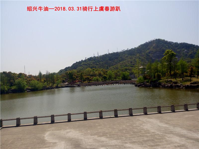 上虞春游游记351.jpg