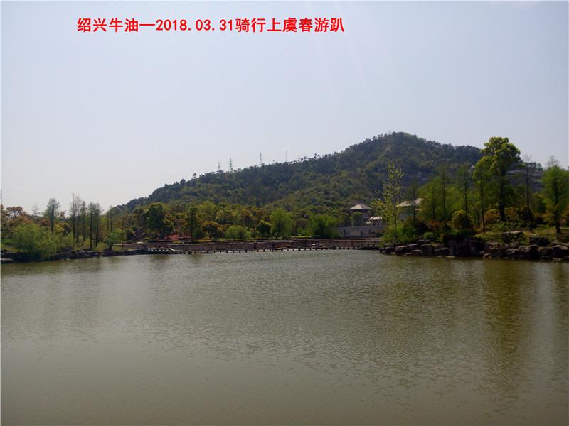 上虞春游游记352.jpg